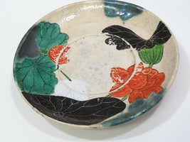 """Antique Asian Pottery Plate Large Saucer Underplate Red Lotus Flower 8.5"""" - $41.58"""