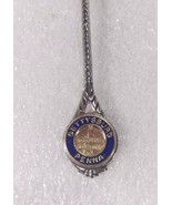 Gettysburg Penna Pennsylvania  Souvenir Spoon Metal Twisted Handle Made USA - $11.63