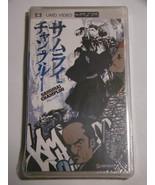 Sony PSP UMD Movie - SAMURAI CHAMPLOO Volume 3 (New) - $25.00