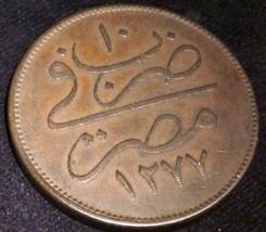 40 Para  - Abdulaziz Egypt  1277 (1870) - $127.71