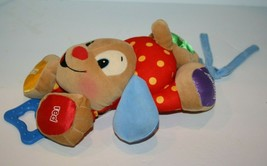 """Fisher-Price Lil' Laugh & Learn Sing Play Puppy Dog 11"""" Musical Crib Toy... - $15.42"""