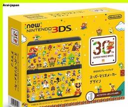 NEW Nintendo 3DS console Super Mario maker design kisekae plate pack Japan - $225.43