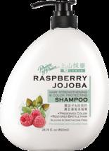 Tsaio Hair Strengthening & Color Protecting Shampoo With Raspberry And Jojoba,