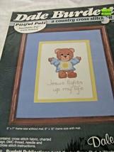 Cross Stitch Kit Sunshine pal Jesus lights up my life 1985 Dale Burdett NEW OS - $6.92