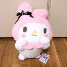 My Melody Black Lace BIG Plush Doll Sanrio Kawaii - $45.21