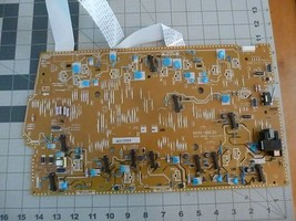 HP RM1-8031 High Voltage Power Supply - GREAT USED CONDITION - $24.95