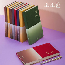 Today, Small Petty Things Planner Diary Scheduler Study Notebook Journal... - $19.99