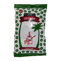 Oridinal El Nakhleh Arabic Ground Black coffee Green bag package Kosher 100 gr - $14.00