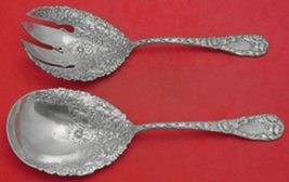 Chrysanthemum by Durgin Sterling Silver Salad Serving Set with Round For... - $1,009.00