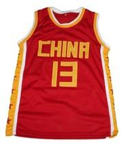 Yao Ming Team China Basketball Jersey Sewn Red Any Size image 3