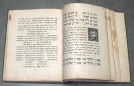 Judaica Pesach Passover Illustrated Budko Bezalel Haggadah 1921 Hebrew Berlin image 8