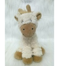"9"" First Impressions Giraffe Tan Cream Stuffed Plush Toy B350 - $14.99"