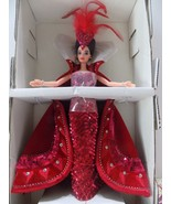 Bob Mackie Queen Of Hearts 1994 Barbie Doll #12046 - Collectible Barbie ... - $71.61