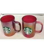 Set of 2 Starbucks 2019 Holiday Red Iridescent Glass Coffee Mug Christma... - $49.99