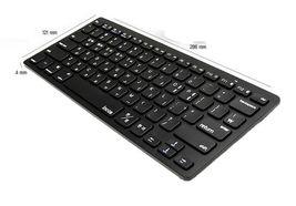 iNote X-Key 28BT Korean English Bluetooth Wireless Keyboard image 5