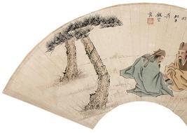 Wu Guan Dai  (1862-1929) Chinese Fan Painting        - $2,250.00