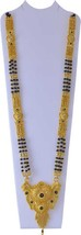 Bollywood Bridal Mangalsutra Gold Plated Long Chain Indian Women Necklac... - $28.04