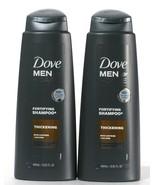 2 Ct Dove 13.52 Oz Men Plus Care Thickening Caffeine Calcium Fortifying ... - $23.99