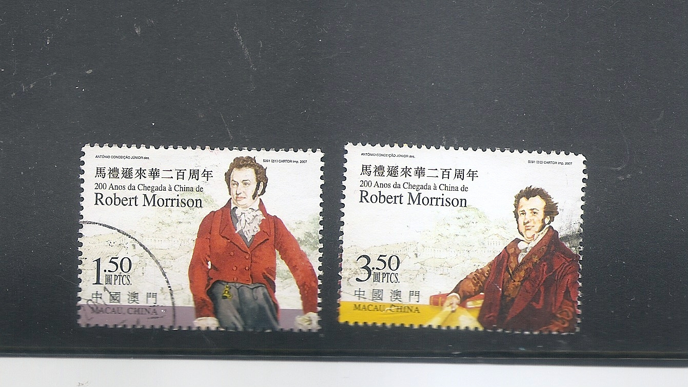 Primary image for MACAU MACAO Robert Morrison set of 2  Scott 1232-33 Fine used 2007