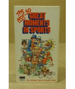 HBO Video The Not So Great Moments In Sports VHS Movie  Vintage Plastic ... - $4.34