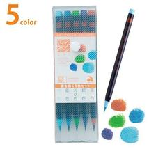 Akashiya Fude Brush Pen Sai, 5 Summer Color Set (CA200/5VB) - $38.68