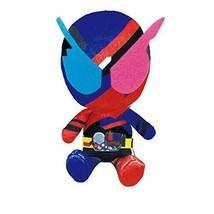 Heisei Kamen Rider Chibi stuffed toy series Kamen Rider build - $44.89