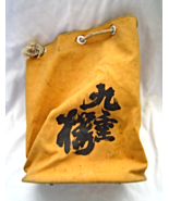 Vintage Chinese Drawstring Carry All  Work Bag Yellow Wooden Bottom - $49.99