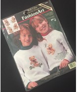 Vtg Dimensions Holly Babes And Bears Iron On Transfers Fashion Art Holid... - $14.84