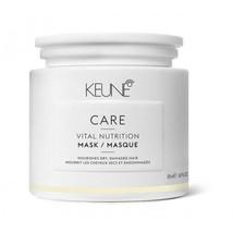 Keune Care Line Vital Nutrition Mask 16.9oz/500ml - $82.00