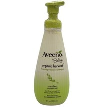 An item in the Baby category: LOT of 2 Aveeno Baby Organic Harvest Foaming Wash Shampoo 8 oz Discontinued