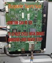 REPAIR SERVICE Samsung  PN59D6500DFXZA BN94-04709A - $97.24