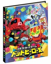 *Craft card game dot Heroes 4 pocket binder set - $8.65