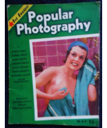 Popular Photography -May 1937 -Carole Lombard -1st issue - Vol. 1 #1  - $19.85