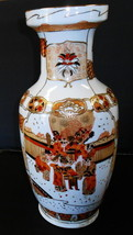"LARGE TALL VASE WITH RAISED GOLD TRIM AND WHITE ORANGE BROWN 18"" TALL - $39.60"