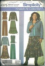 Simplicity 4258, Misses' Skirts, Pants, Vest or Jacket., Size: 10-18 - $9.89