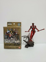 Takumi Damashii Special 2nd S.I.C Bandai Red Figurine - $22.57