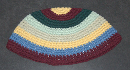 Frik Kippah Yarmulke Yamaka Crochet Colorful 100% Cotton Striped Israel 22 cm image 2