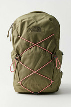 NWT $69 The North Face Jester Backpack in Burnt Olive Green - $48.51