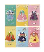 Children`s Hanbok Pocket Bag Set FB214 - $30.08