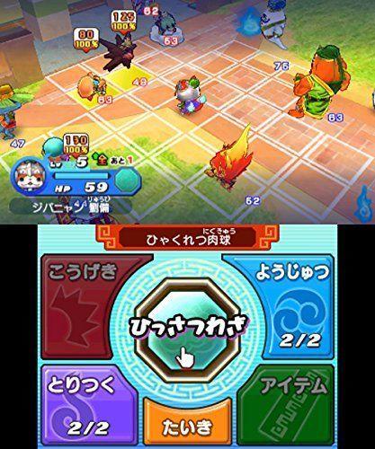 Nuovo Nintendo 3DS Yo-Kai Youkai Yokai Orologio Sangokushi con / Medal image 6