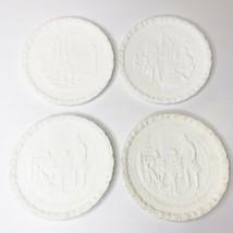 White Satin Milk Glass Bicentennial Plates, complete set of 4 - Vintage ... - $12.87