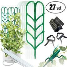 PeerBasics, Indoor Plant Trellis Bundle Pack, 6 Climbing Garden Leaf Sha... - $12.09