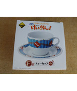 K-ON game prize official Mug Coffee Cup anime Japan Rare NEW - $39.60
