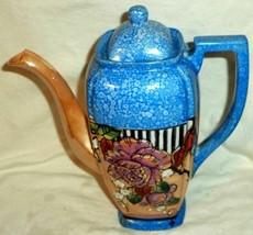 Sky Blue & Peach Lustre Teapot 3 Cup Flowers - $18.72