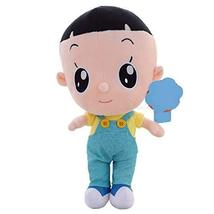 PANDA SUPERSTORE Plush Toy Doll Cloth Children's Cartoon Dad Son Doll Bi... - $29.65