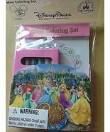 disney parks princesses mini coloring set 50 sheets and 6 mini markers s... - $4.45