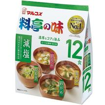An item in the Home & Garden category: Marukome Instant Miso Soup Ryotei-no-Aji Salt Reduced 4 Taste 12 Packs Japan