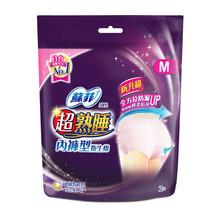 Sofy overnight panties sanitary napkin underwear (2pcs) Size M image 1