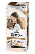 PRETTIA Kao Bubble Hair Color, Marshmallow Brown 11, 3.38 Fluid Ounce
