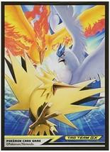 Pokemon card game deck shield Fire & Thunder & freezer - $13.85